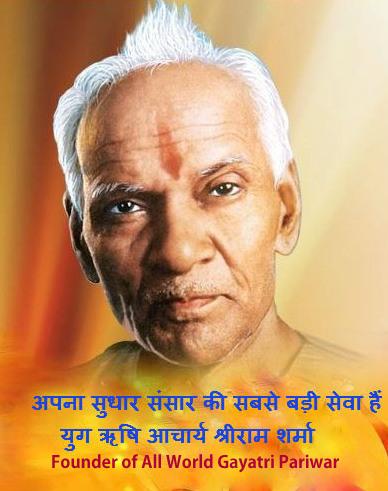 Jai Gurudev 2